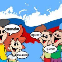 A origem da língua russa